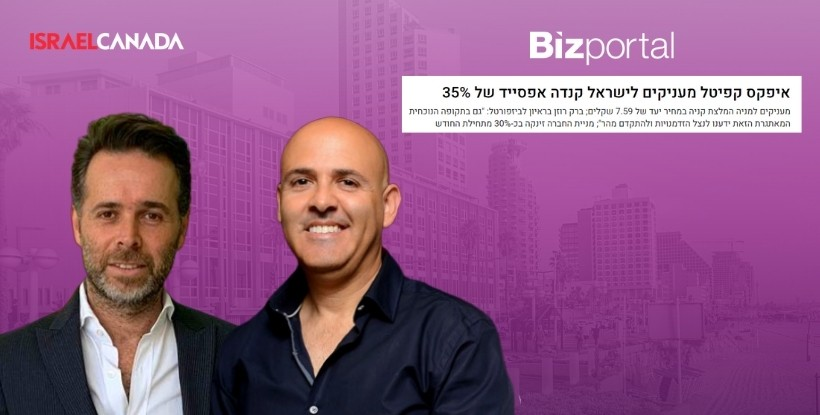 איפקס קפיטל מעניקה למניית ישראל קנדה אפסייד של 35% | Bizportal